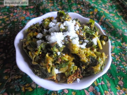 A Marathi Spring Onion Vegetable preparation