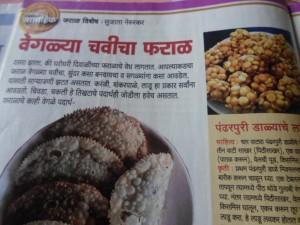 Sujata's Food Site - 3