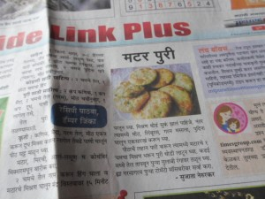 Sujata's Food Site