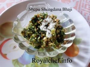 Shepu Shengdana Bhaji