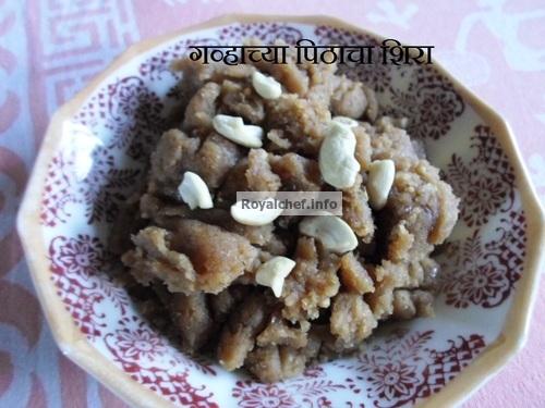Wheat Atta Halwa