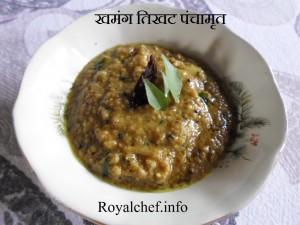 Spicy Khamang Panchamrut