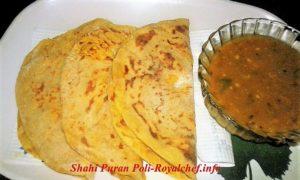Traditional Maharashtrian Shahi Puran Poli