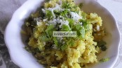 Cauliflower Upma