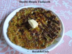 Healthy Doodhi Bhopla Paratha-Thalipeeth