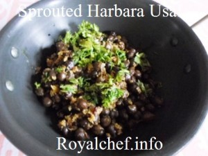 Maharashtrian Style Sprouted Kala Chana or Whole Bengal Gaam