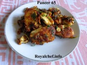 Restaurant or Dhaba Style Paneer 65