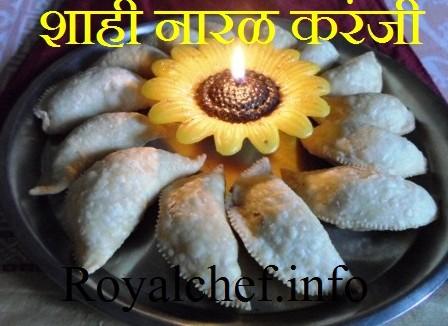 Maharashtrian Fresh Coconut Karanji
