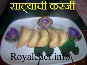 Satyachi or Layered Karanji