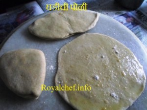 Layered Chapati