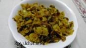 Maharashtrian Chapati Chivda