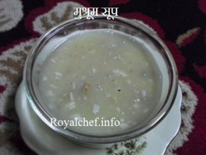 Alambi Che Soup
