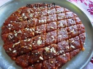 Gajarachi Vadi-Burfi