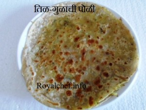Maharashtrian Til Gulachi Poli