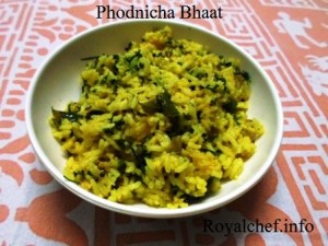 Seasoned or Tadka Rice