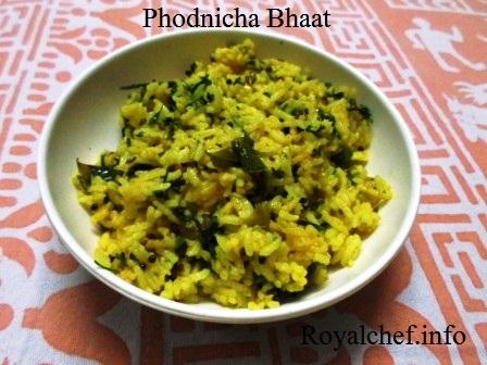 Seasoned or Tadka Rice