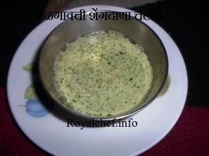 Khandeshi Groundnut Chutney