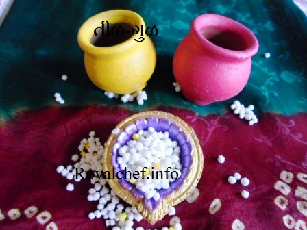 Makar Sankranti Tilgul Decoration Photo