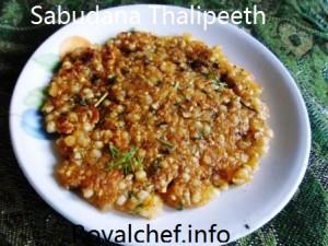 Fasting Sabudana Thalipeeth