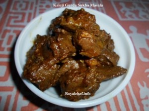 Meat Liver Kidney Fry Dry Masala