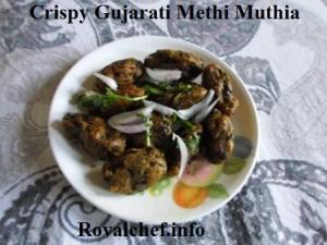 Crispy Gujarati Methi Muthiya or Methi Balls