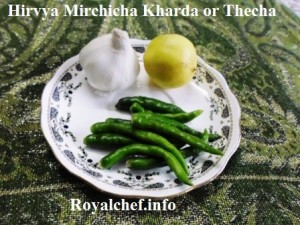 Spicy Hirvya Mirchicha Kharda or Chutney
