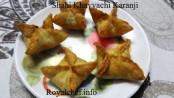 Shahi Khavyachi Karanji Recipe in Marathi 1
