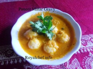 Tasty Paneer Matar Ball Curry