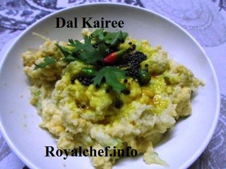 Dal Kairi