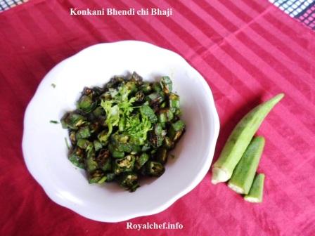Bhendi chi Bhaji