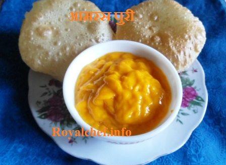 Mango with Puri