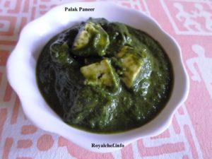 Tasty Palak Paneer