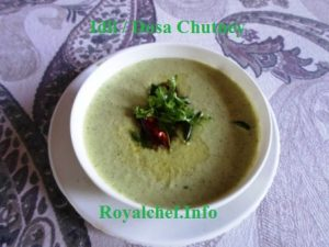 Chutney for Idli, Dosa and Batata Vada