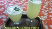 Kairiche Panhe