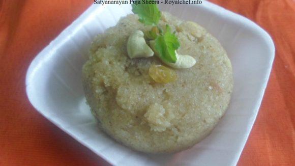 Satyanarayan Puja Bhog heera