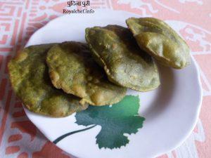 Mint Poori