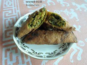 Batata Kis Karanji