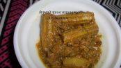 Shevgyachya Shenganchi Sukhi Bhaji
