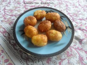 Almond Appe