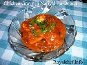 Chicken Gravy in Coconut Milk