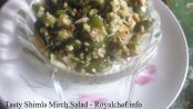 Shimla Mirch Salad