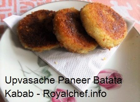 Paneer Batata Kabab