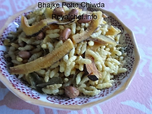 Spicy Bhajke Poha Chivda for Diwali Faral