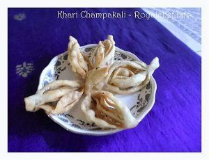 Salted Champakali