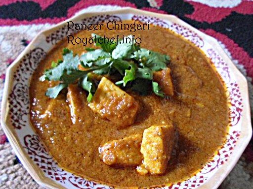 Chingari Paneer Tikka