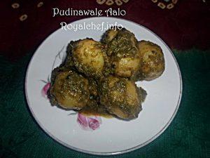 Chatni Wale Aloo