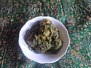 Potatoes in Mint Chatni