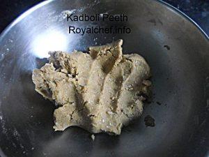 Kadboli Bhajni Dough