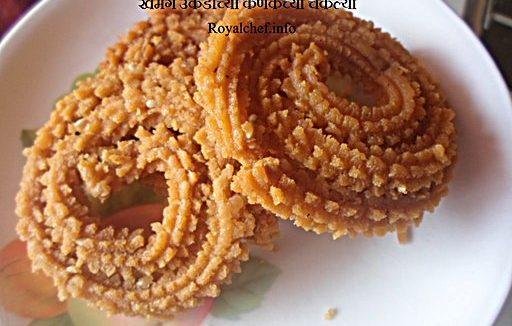 Wheat Flouri Chakli