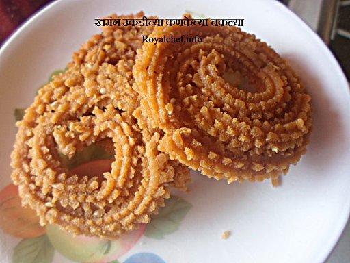 Zatpat Kankechi Chakli Recipe In Marathi